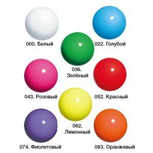 301503-0004-58_RUS_LL