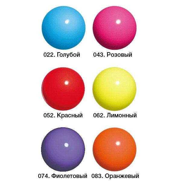 301503-0007-58_RUS_LL